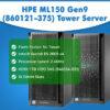 HPE ML150 Gen9 (860121-375) Tower Server